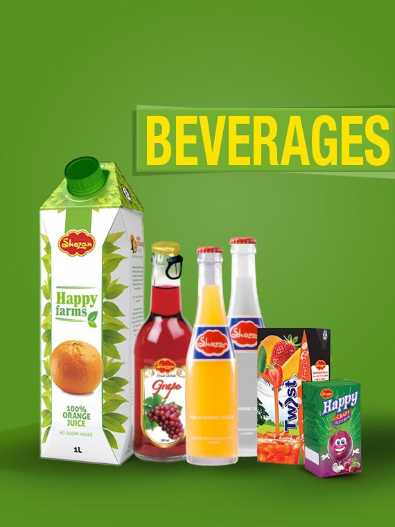 juice (Size in pixel 570x760) 8